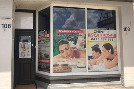 Maitland East Massage - 108 Melbourne Road