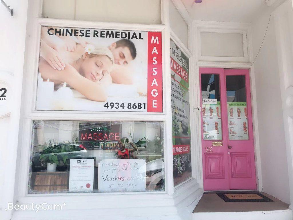 Maitland Massage Shopfront