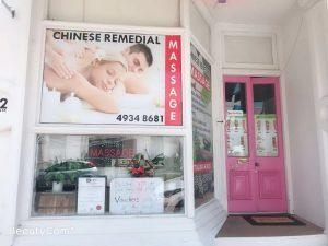 Massage Building